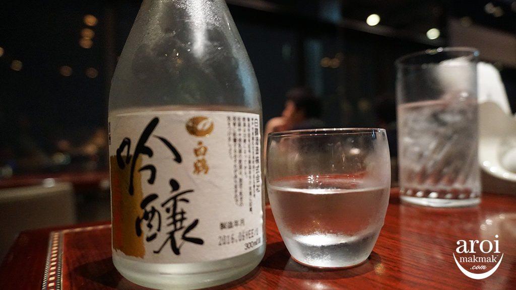jojoenyakiniku-sakae