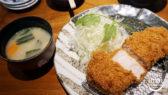 http://aroimakmak.com/wp-content/uploads/2016/09/katsukurashinjuku-premiumloinset.jpg