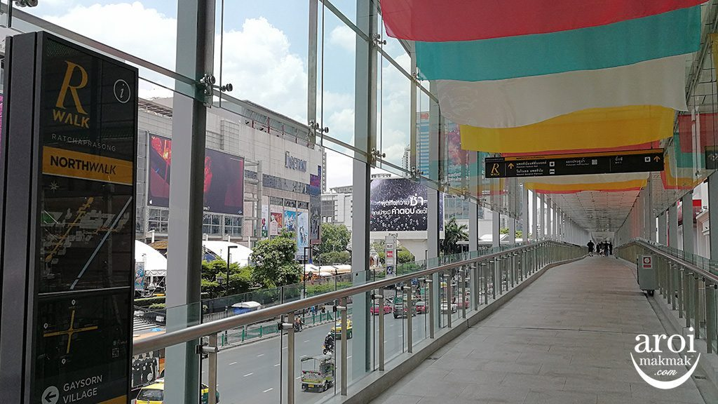 ratchaprasong-northwalk2