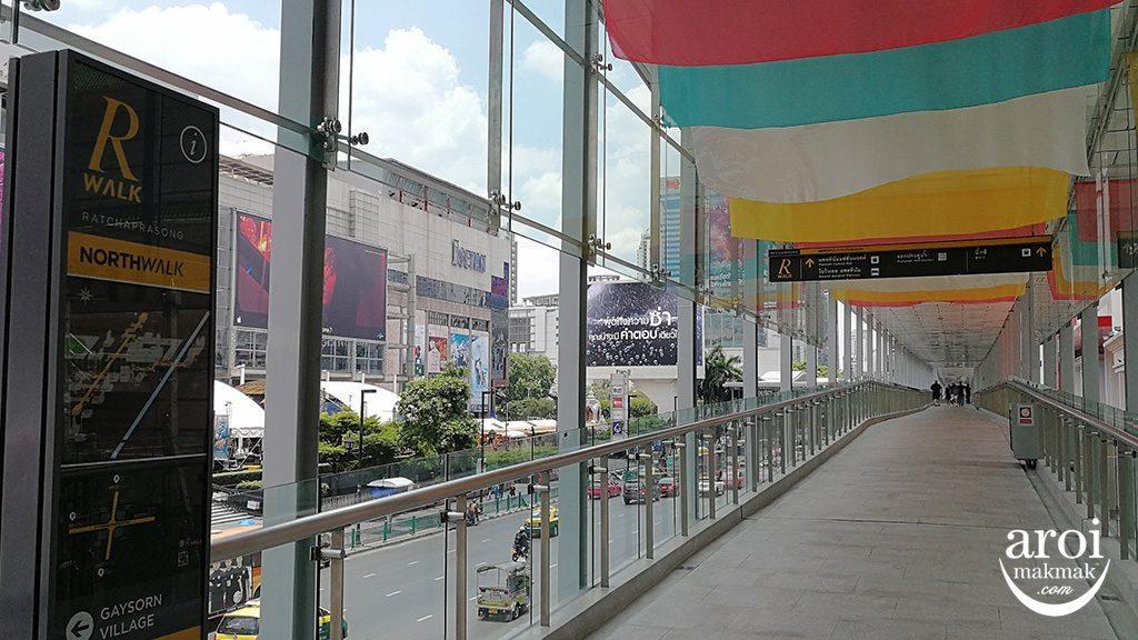 ratchaprasong-northwalk2