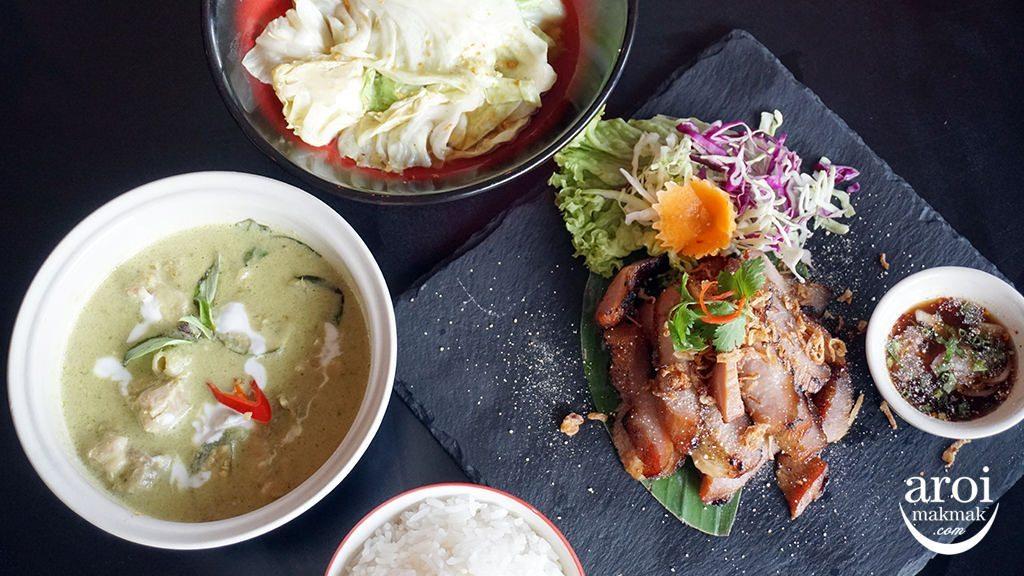 rochorthaisg-dishes