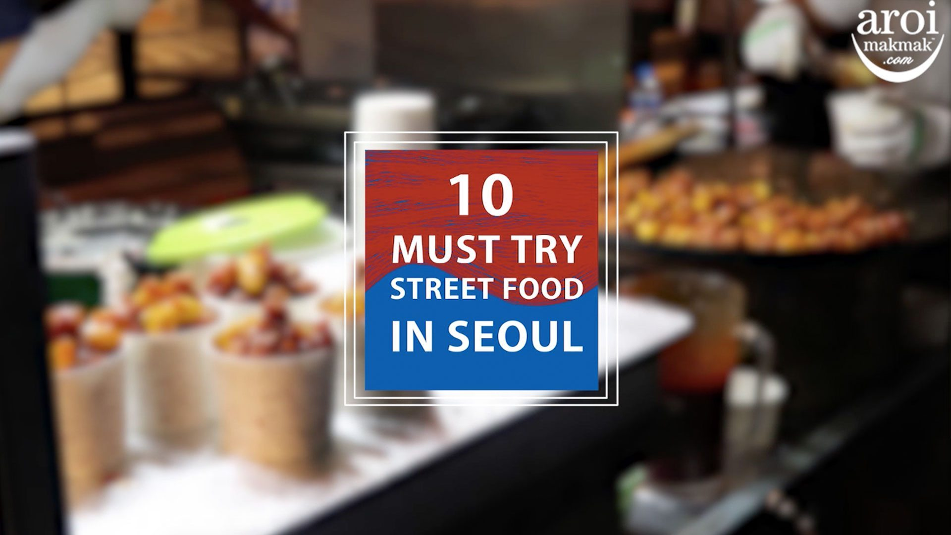 10MyeongdongStreetFood