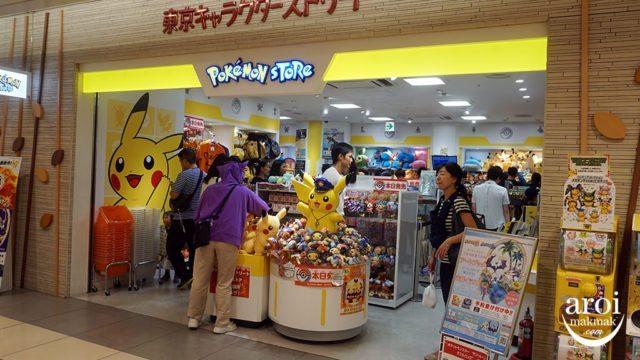 FirstAvenueTokyoStation-Pokemon1