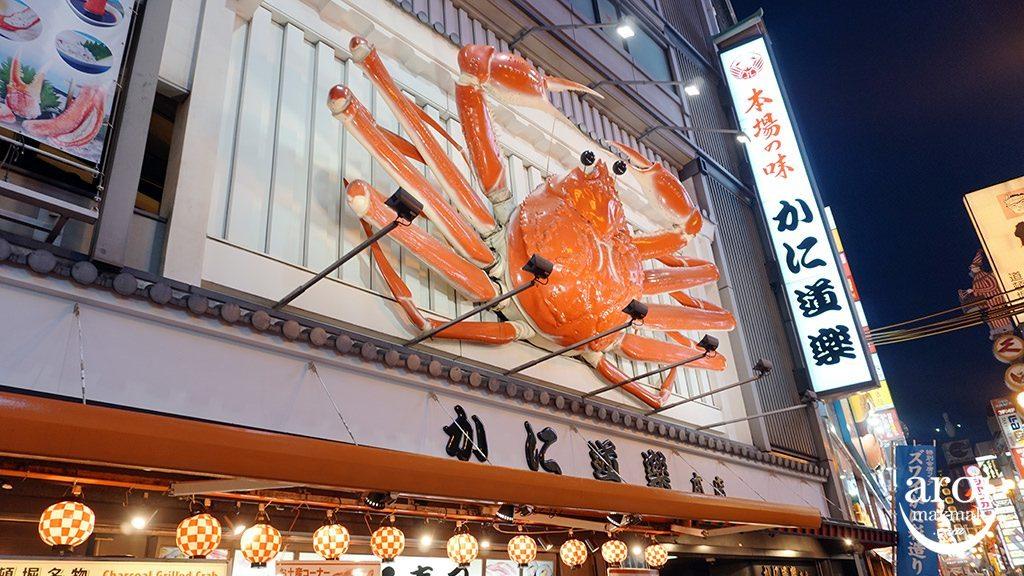 KaniDorakuOsaka-facade