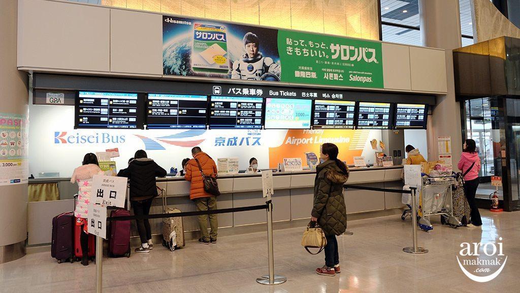 naritaairport-busescounter