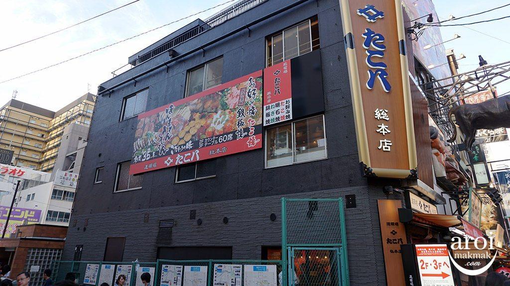 osakatakoyaki-facade