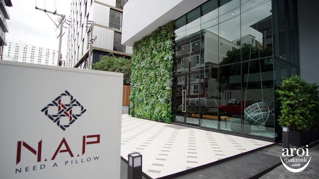 NAPhotelpratunam-facade
