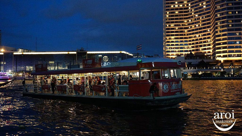 khlongsanplaza-ferry