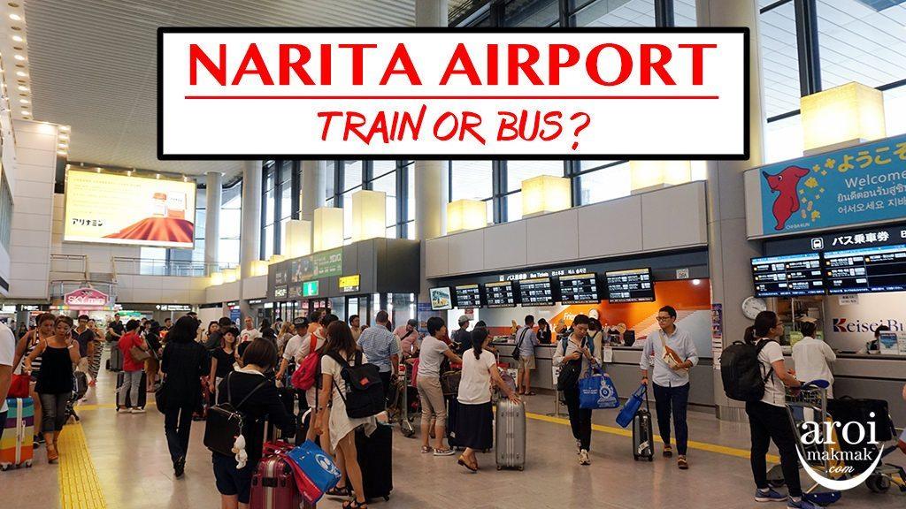 naritaairport-trainbus
