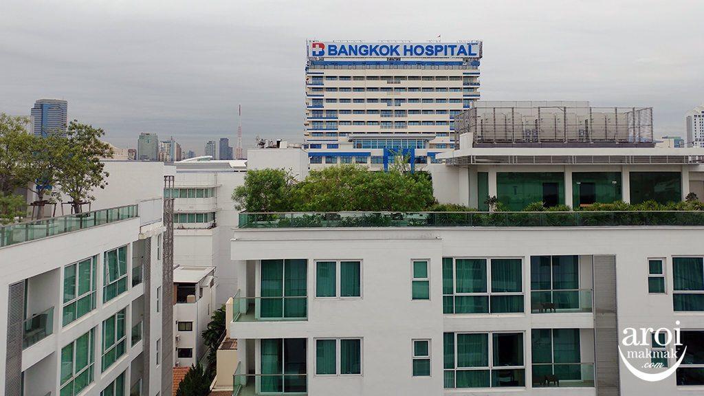 amariresidence-bangkokhospital