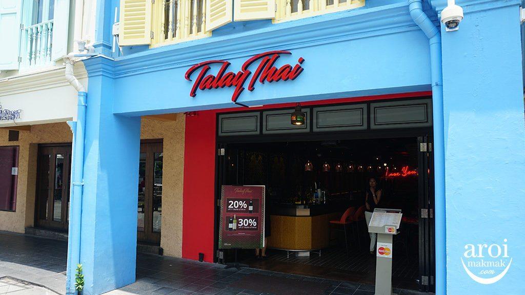 talaythaisg-facade