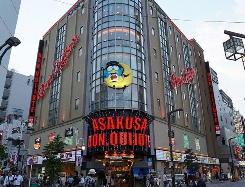 Don Quijote / Donki – A mega discount chain in Japan you must visit!