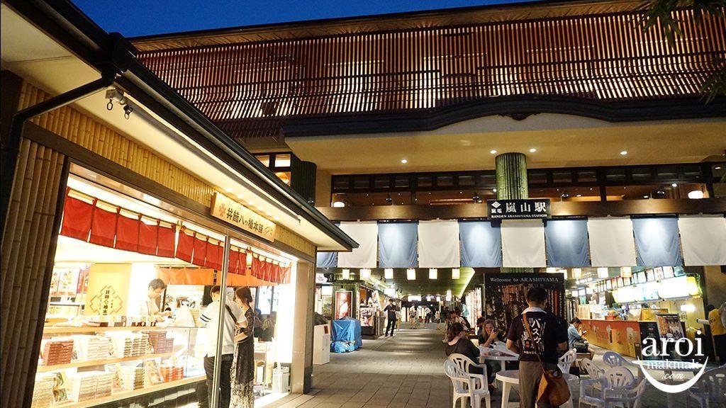 Kyoto_ArashiyamaShops2