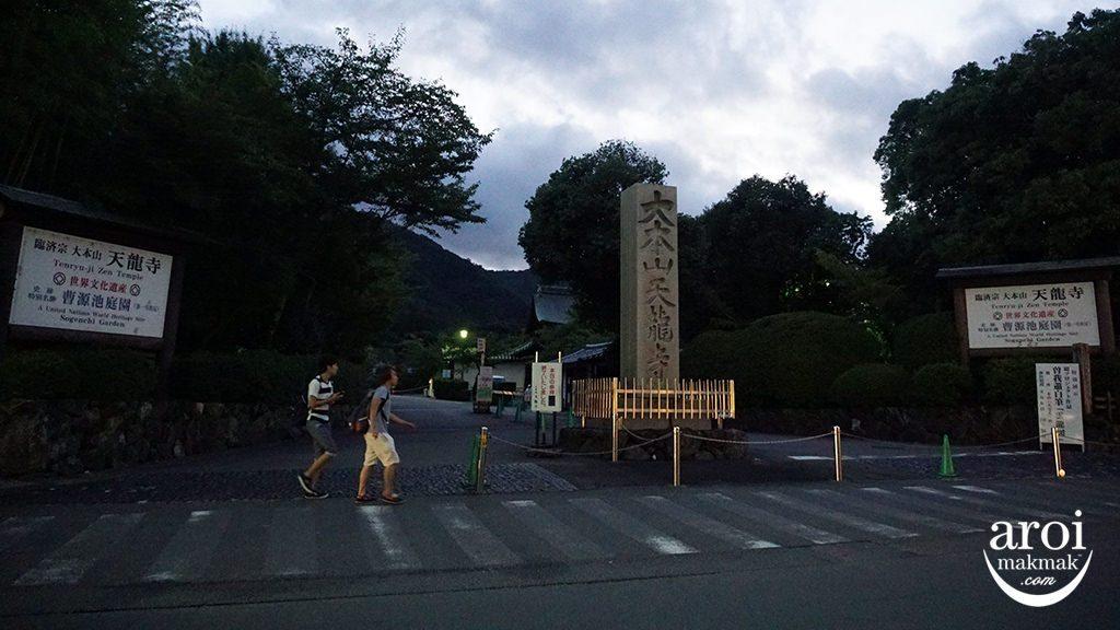 Kyoto_Tenryu-jiTemple