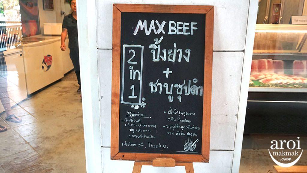 MaxBeef-Menu2