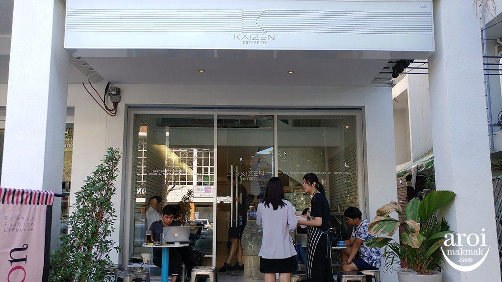 kaizencoffeeco-facade