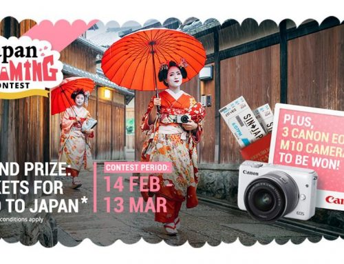 Make your Japan dream holiday a reality! Share your travel wish list and win a pair of return air tickets to Japan and Canon cameras!
