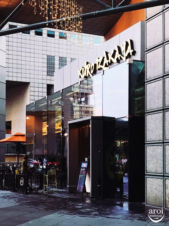 kuroizakaya-facade