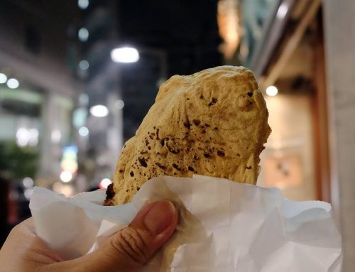 Naniwaya Sohonten – The original makers of Taiyaki