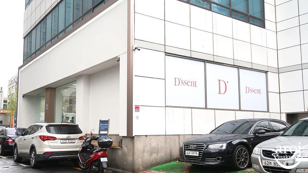 Dssent_Carpark