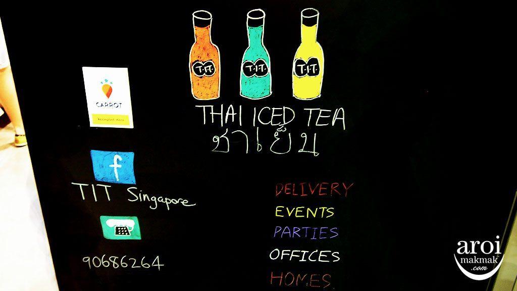 TITsingapore-thaiicedtea