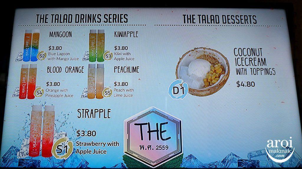 drinkmenu-thetaladdrink-thetaladthairestaurant