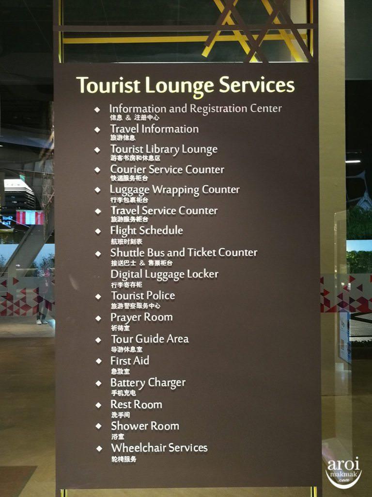 showdcbangkok21-touristinfocenter