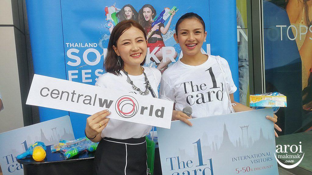 songkranbkk2017-centralworld1