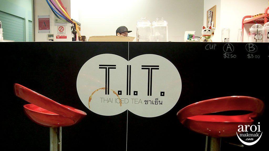 tit-thaiicedtea-centropodoutlet-singapore