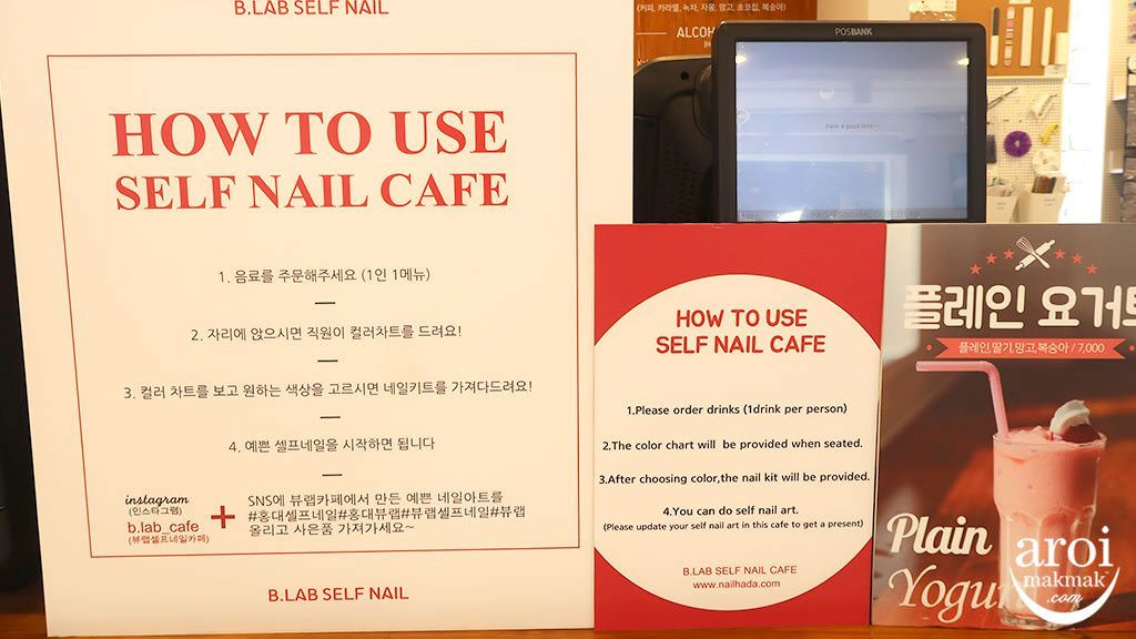NailCafe_Instructions