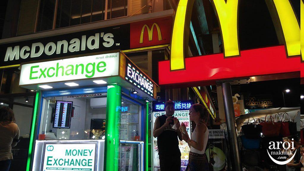 anusarnnightmarket-macdonalds-moneychanger