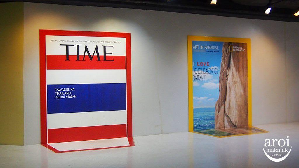 artinparadise-magazines