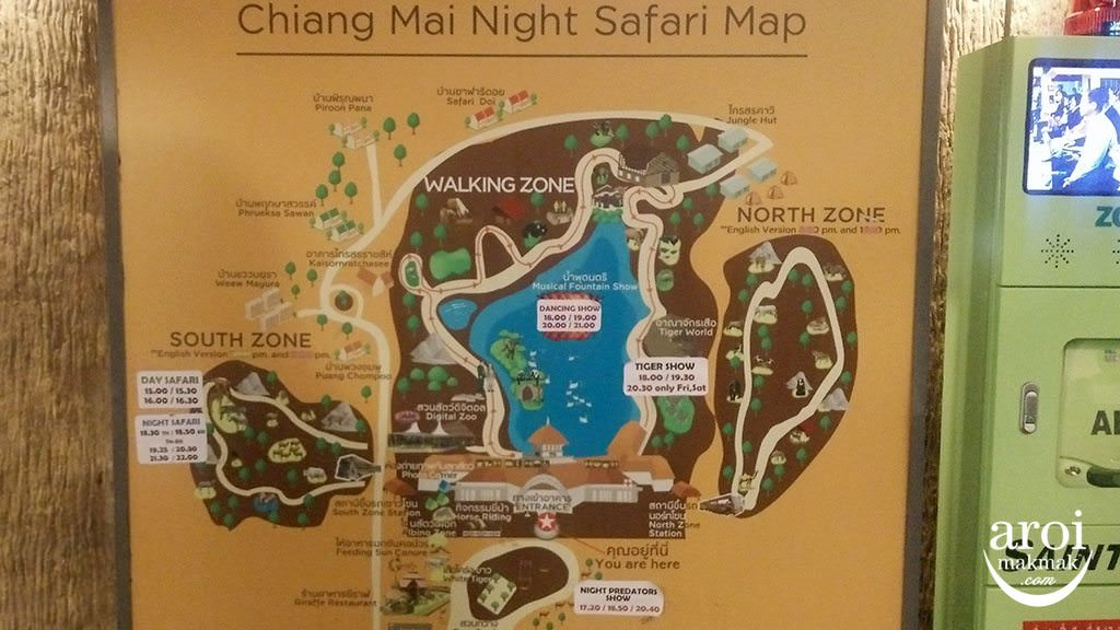 chiangmainightsafari-map