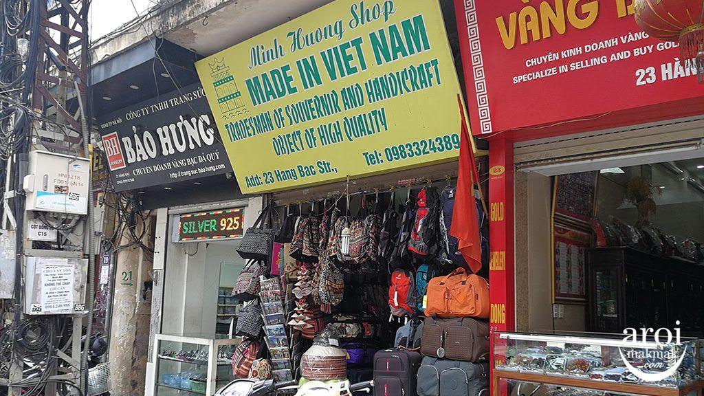 hanoi-SouvenirShop