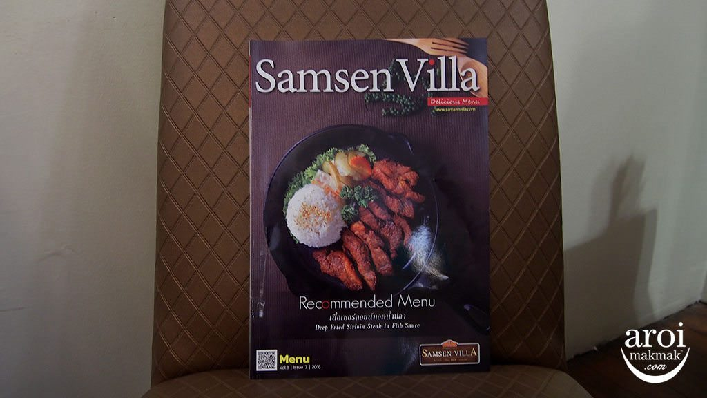 samsenvilla-menu