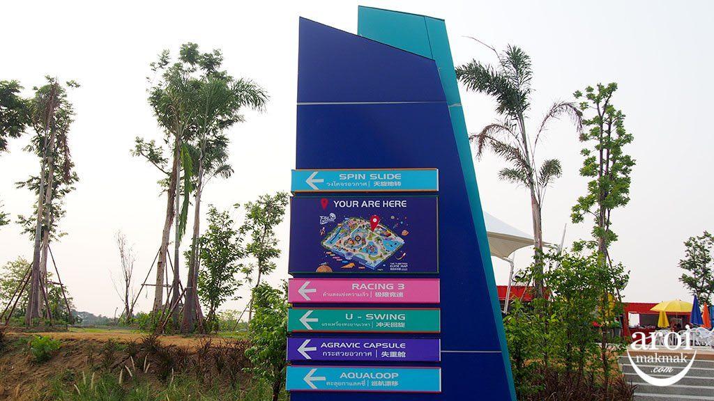 tubetrekwaterpark-directions