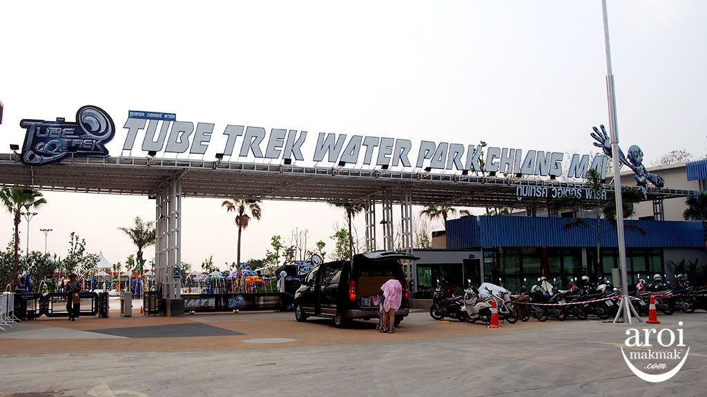 tubetrekwaterpark-entrance