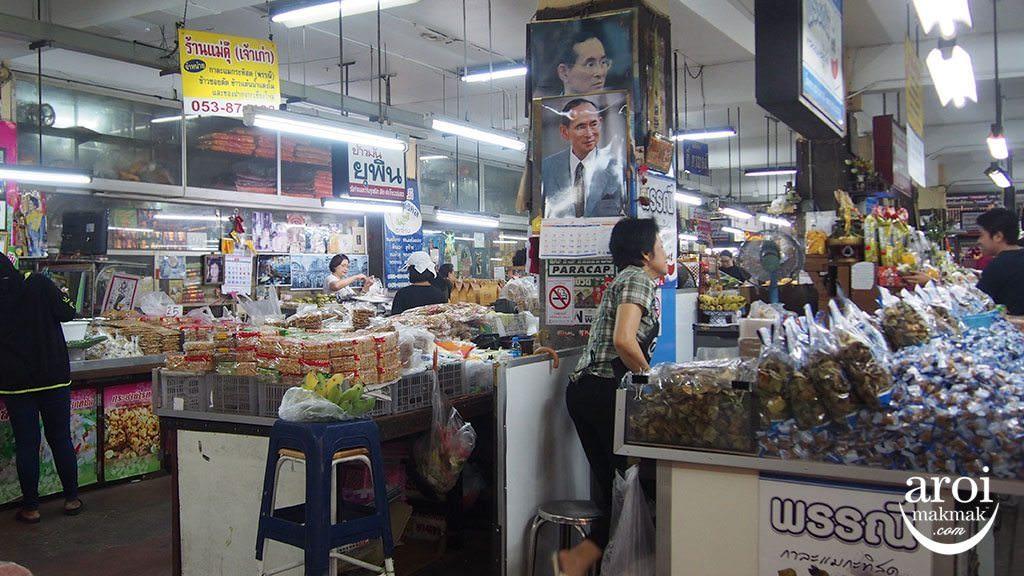 warorot_market_food