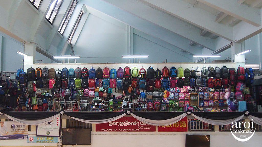 warorotmarket_shopping_bags