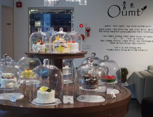 Cafe Oumt 움트 – Spacious cafe in Hongdae offering delicious cakes