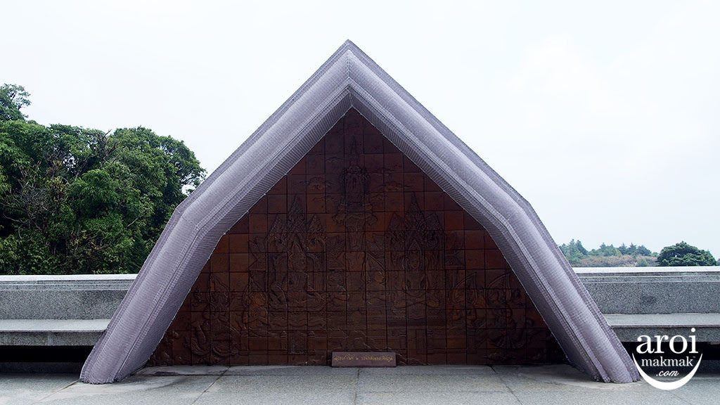 doiinthanonpagoda