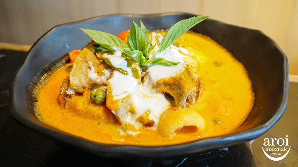 suanbuathairestaurant-duckcurry