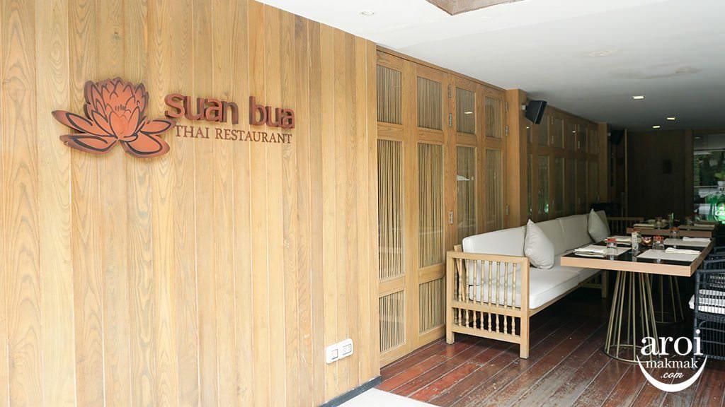 suanbuathairestaurant-facade