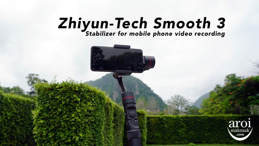 zhiyuntechsmooth3review_huaweip10