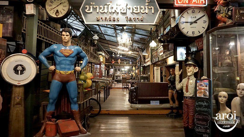 BanMaiChayNamMuseum