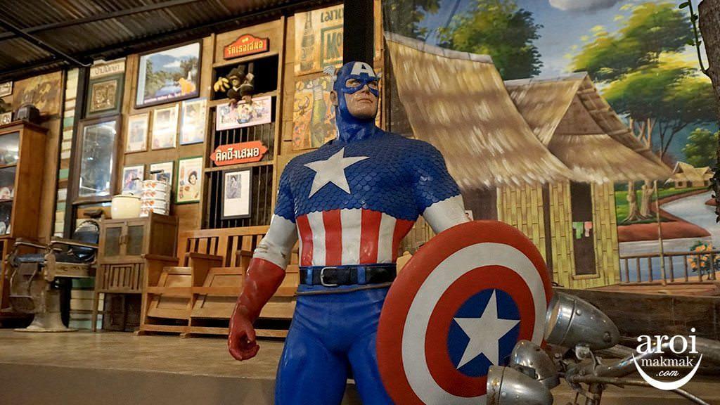 BanMaiChayNamMuseum_captainamerica