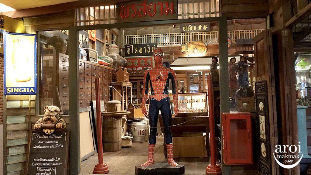 BanMaiChayNam_Spiderman