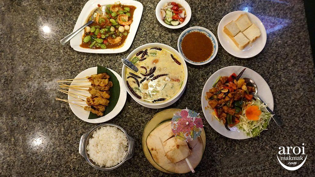 BanMaiChayNam_food