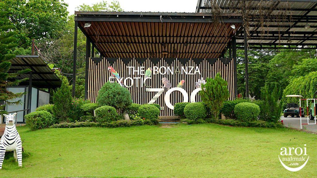 bonanzazoo_khaoyai