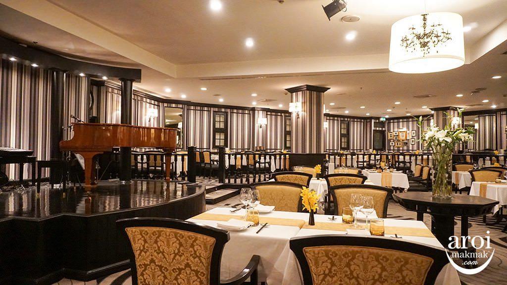 centaragrandcentralplazaladprao-vietnamrestaurant